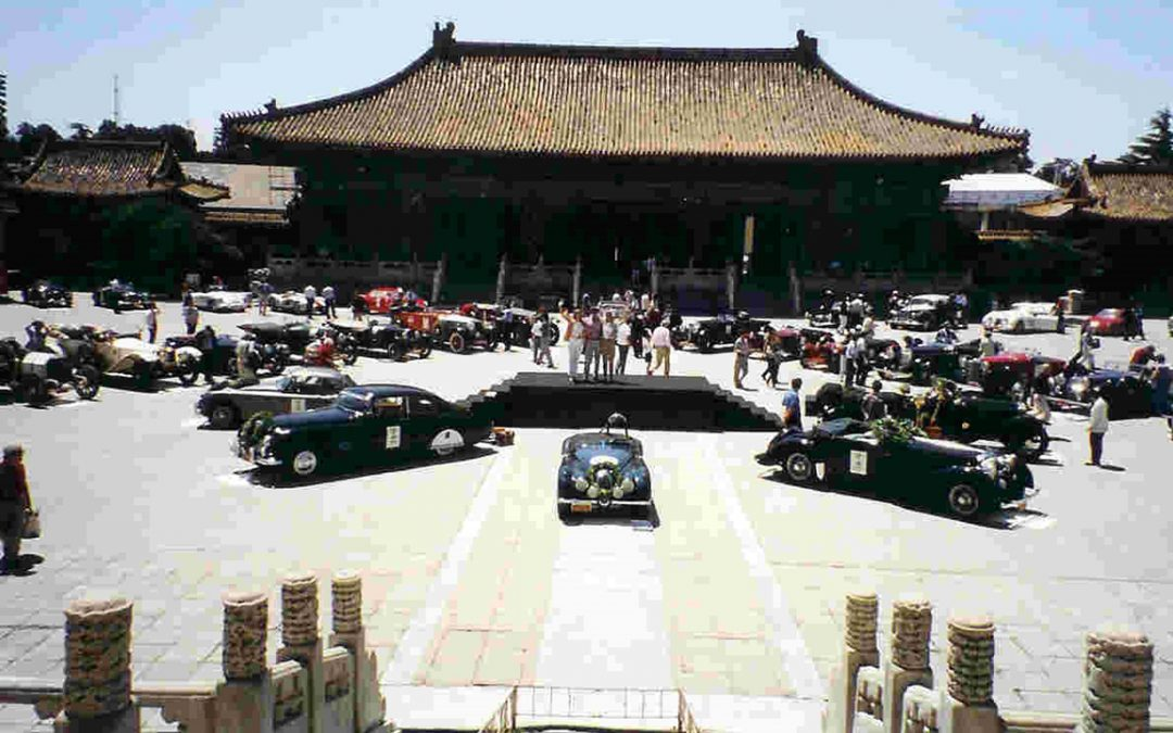 1998.05 - Louis Vuitton Classic China Run in Beijing, the first classic car rallye taking place entirely in mainland China