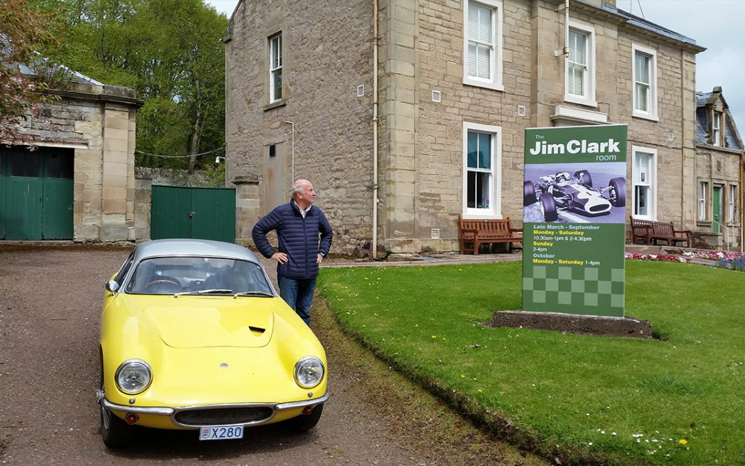 2015.05.12 - Visiting the Jim Clark Room in Duns, Scotland